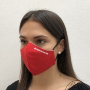 Face mask with logo Immergas
